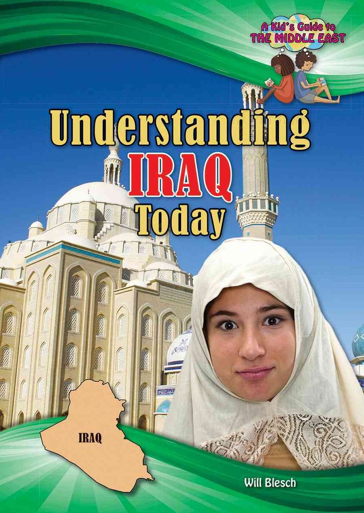 Understanding Iraq Today