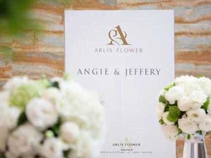 婚禮佈置  婚禮背板  婚佈推薦  Wedding  Arlis Flower 花與空間  林酒店-胡志強歸寧晚宴