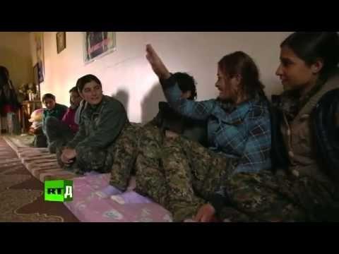 ИГИЛ Её война  женщины против ИГИЛ Женщины герои, рожденные войной Докум...