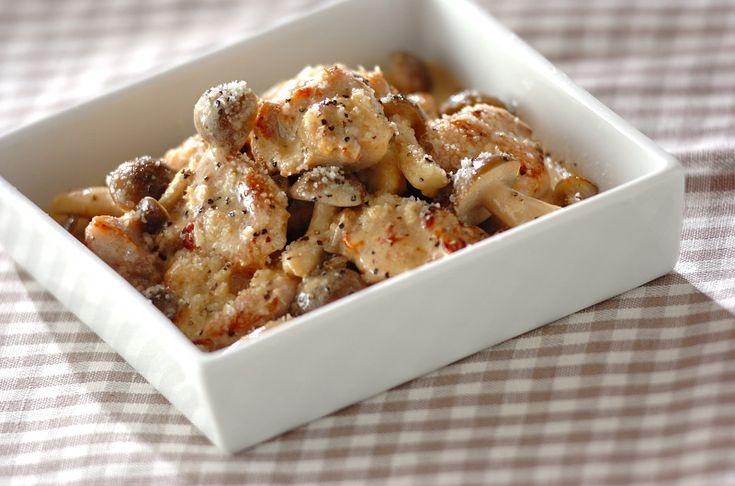 チキンアンチョビクリームのレシピ・作り方 - 簡単プロの料理レシピ | E・レシピ