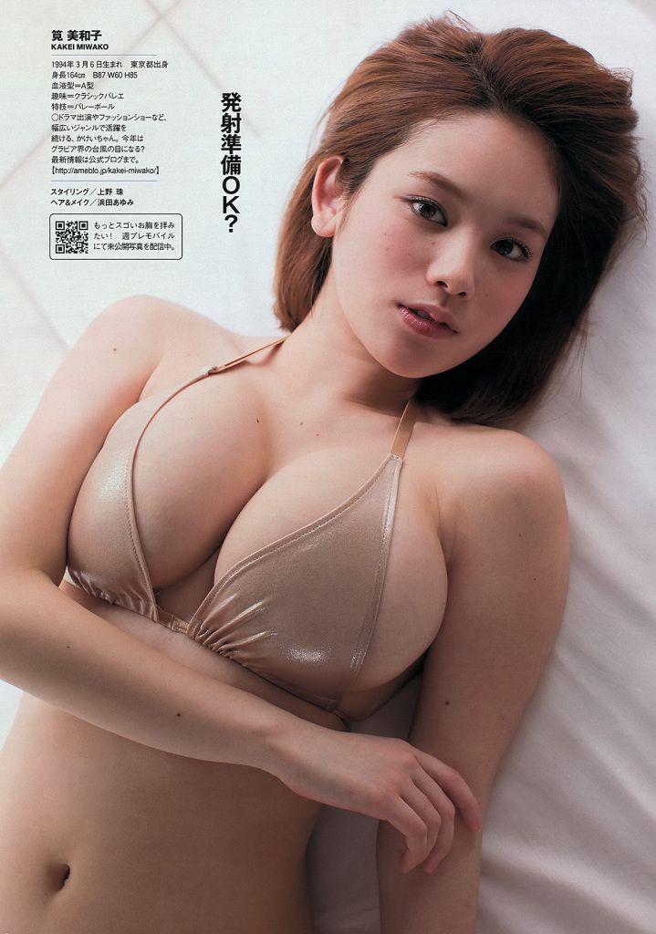 Miwako Kakei Big Bob Collection
