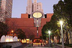 I strangely reminds me of the Emerald City. SFMOA San Francisco