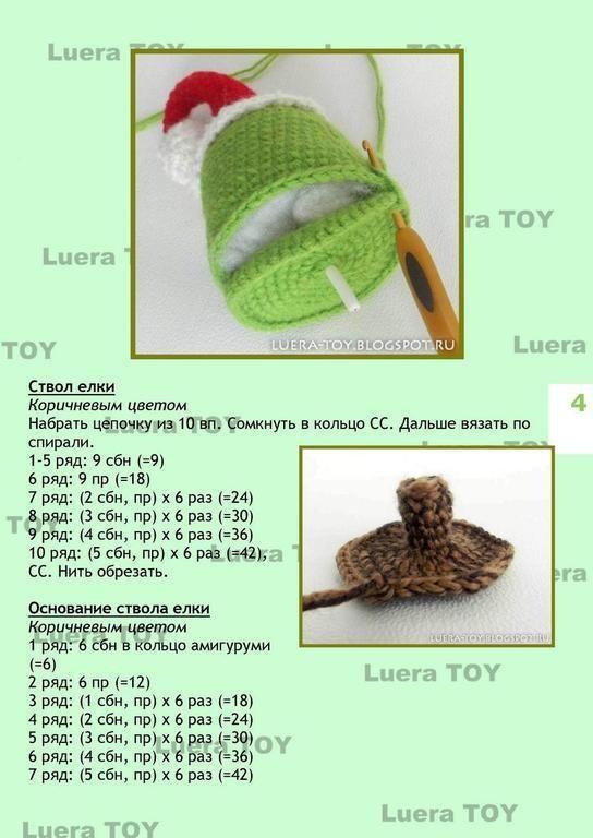 Ёлка-амигуруми - описание вязания игрушки крючком