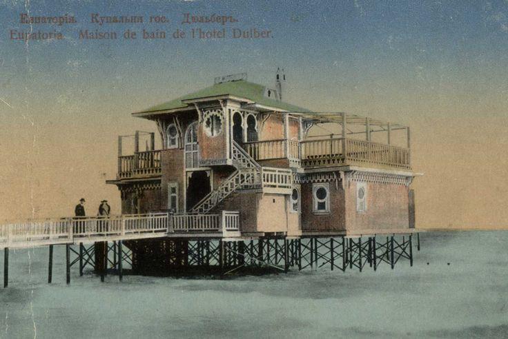 На курорте Евпатория-Russian Crimea 100 years ago.