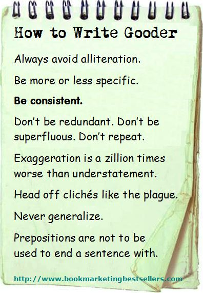 avoid redundancy in writing pdf