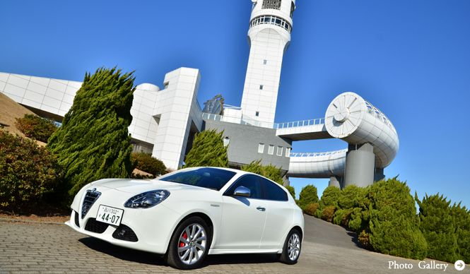 新生ジュリエッタに試乗! アルファ ロメオ ジュリエッタ|Alfa Romeo Giulietta | Web Magazine OPENERS - ALFA ROMEO