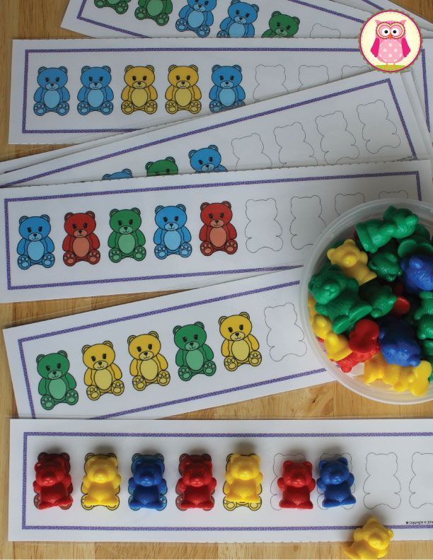 Bear pattern cards - includes several levels of cards. Kids practice matching, continuing the pattern, and creating their own patterns. A great patterning activity for preschool, pre-k, kindergarten, tot school, busy bags, or early childhood education. This would also be a great addition to a unit on bears and/or hibernation.