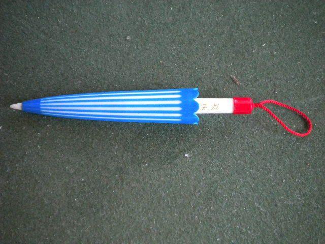 Stará propiska retro paraplíčko, deštník
