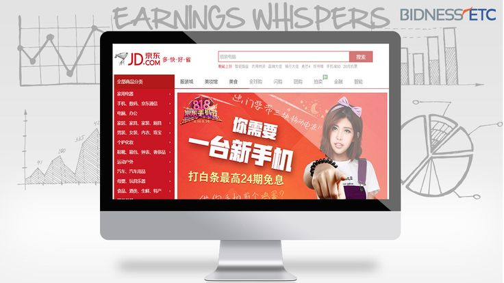 Earnings Whispers - JD.Com Inc(ADR) (JD) To Release Q2 Numbers Today