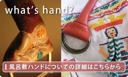 $hand
