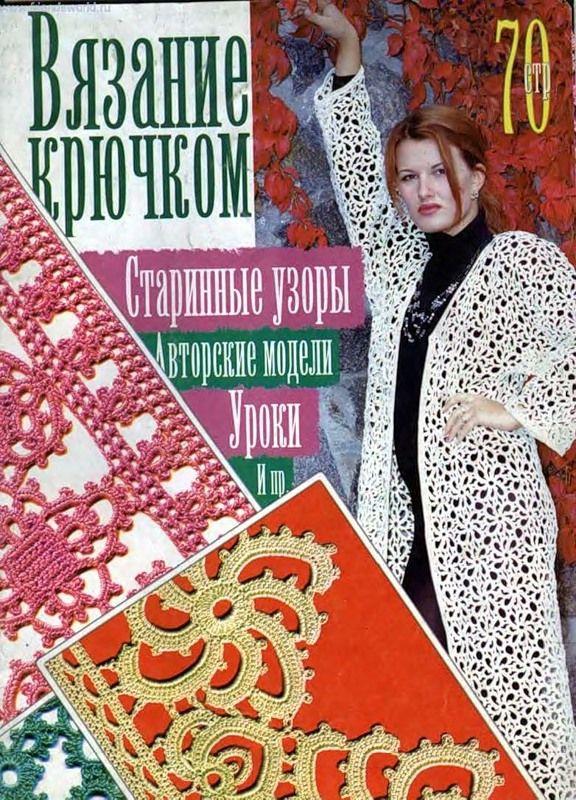 Яндекс.Фотки...FREE BOOK AND DIAGRAMS!!