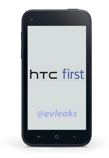 "HTC first sarà ""the first"" Facebook-phone?"