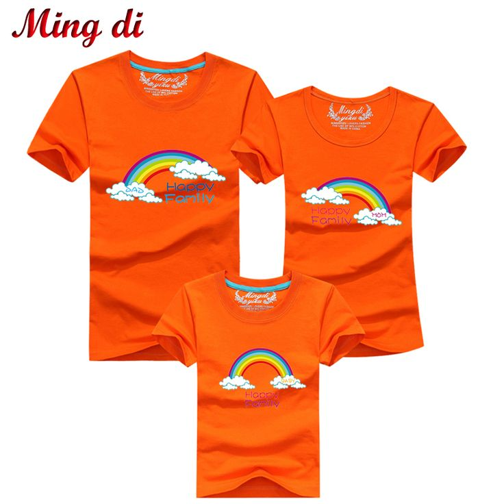 Ming Di 2016 Family Clothes T Shirts  Family Look Fashion Brand Father and Son Suits Rainbow Picture Mother Daughter Matching