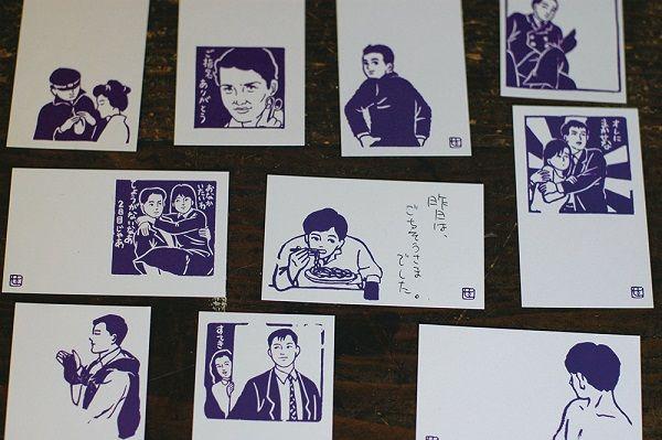 倉敷意匠 ナンシー関の美男カード 100枚入 | ROOM - my favorites
