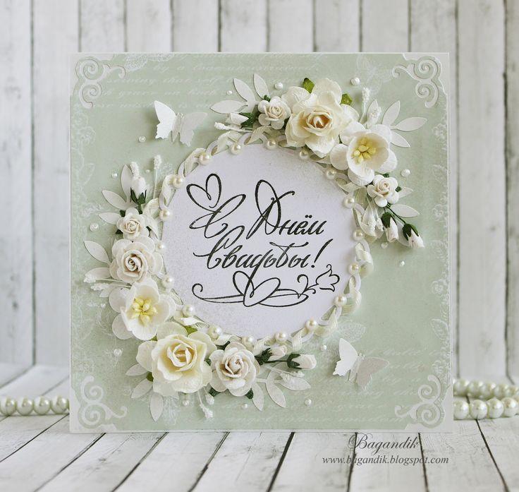 """Моих рук дело: Открытка """"Свадебные цветы"""""""