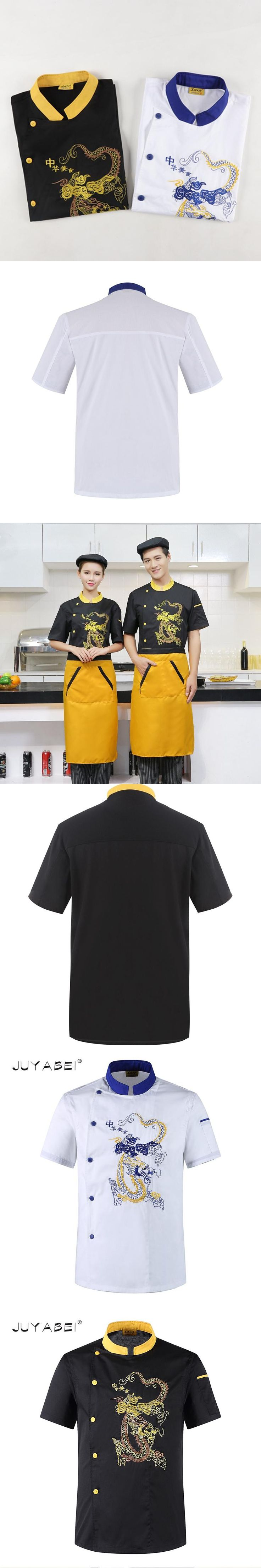 """Summer Hotel Restaurant Chef Work Clothes Embroidery Totem Chinese Characters """"Chinese Food"""" Men's Black and White Chef Uniforms"""