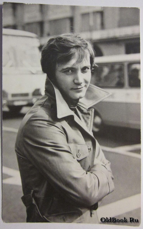 Евгений Герасимов, открытка 1985 г.