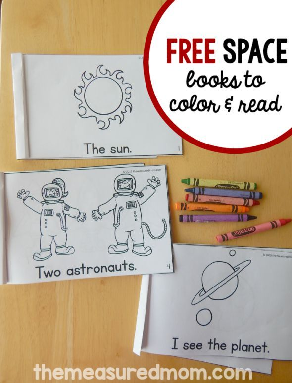 Free emergent readers about space!