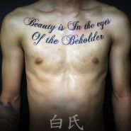 [tattoo by 100c]가슴레터링타투,레터링타투,가슴타투,청담타투,강남타투,타투바이백씨,백씨타투,타투싼곳,Beauty is In the eyes of the beholder