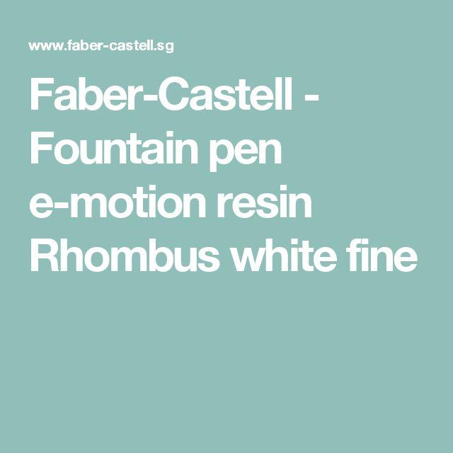 Faber-Castell - Fountain pen e-motion resin Rhombus white fine