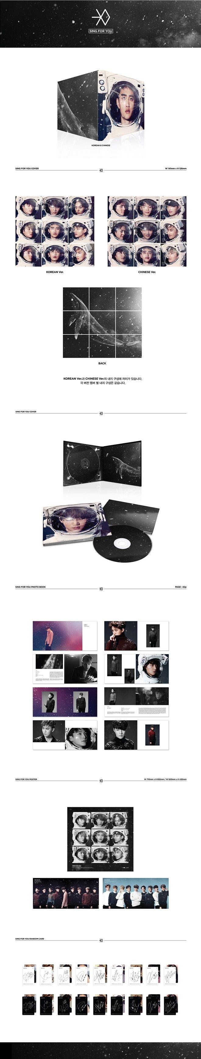 EXO (엑소) Winter Special Album - Sing For You (Korean Version) (édition coréenne) - ASIAWORLDMUSIC - Site de vente en ligne des magasins MUSICA