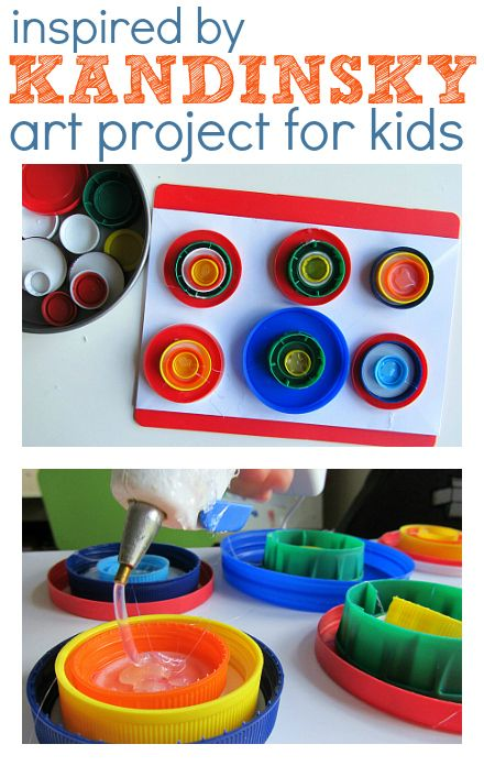 Kandinsky Circles { Fine Art Inspired Kid Art} - Pinned by @PediaStaff – Please Visit  ht.ly/63sNt for all our pediatric therapy pins