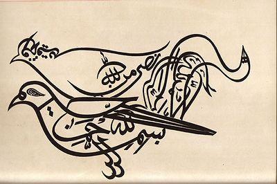 Islam-Zoomorphic-Calligraphy-Drawing-HANDMADE-Turkish-Persian-Arabic-Indian-Art-190672010063