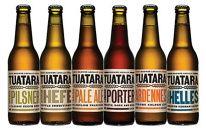 Underground Beer Club Bottle