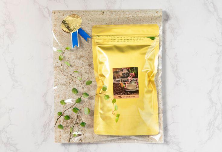 ジャコウネコが生み出す 甘く濃く香るオーガニックコーヒー コピルアックコーヒー豆 100g 2020 栄養学 お取り寄せ 米沢牛
