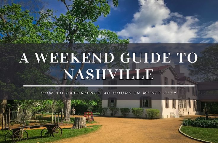 If you are looking to enjoy a weekend in Nashville, check out our 48-hour guide to the top attractions and dining options along with a great downtown hotel.
