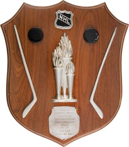 Hockey Collectibles:Others, 1983-84 Bill Masterson Memorial Trophy Plaque…