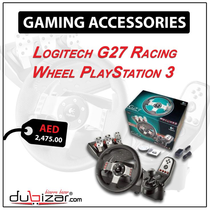 #GamingAcessories  Designed to give you The Ultimate #GamingExperience!!  #Logitech #Gaming #OnlineGamingAccessories #PS3 #PS4