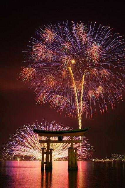 Fireworks Festival in Miyajima, Japan
