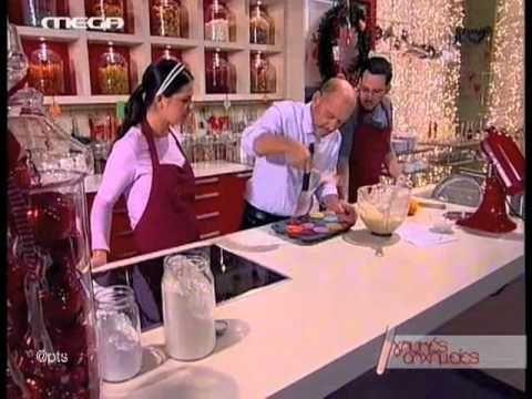 Κέϊκ με γιαούρτι - Στέλιος Παρλιάρος - YouTube