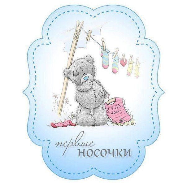 Картинки малышей для маминых сокровищ