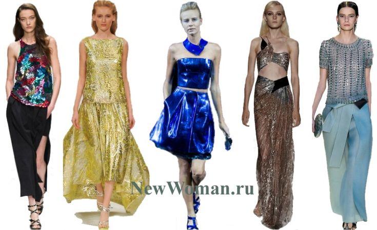 Альтернатива новогоднему платью - блестящий, переливающийся вечерний новогодний костюм