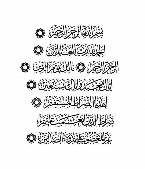 Hasan Kan An 5 Islamic Calligraphy Calligraphy Art Arabic Calligraphy Design