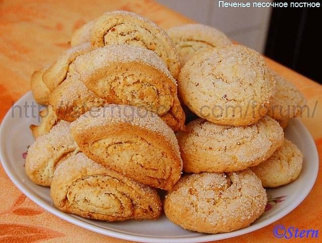 Печенье постное песочное