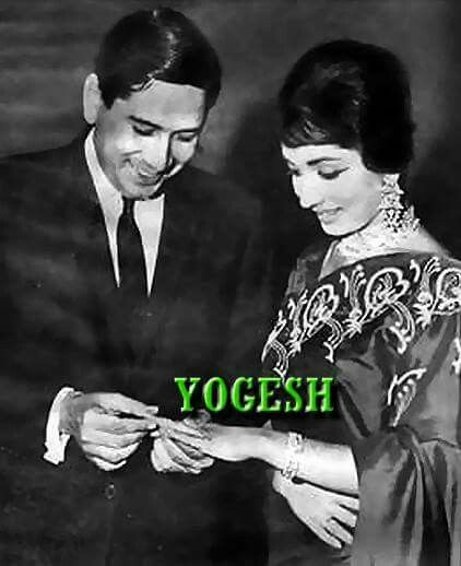 Indian actress Sadhna with Husband