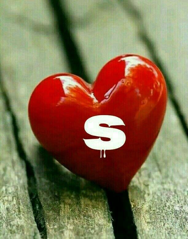 Pin By Ravi Kumar On S Alphabet Love Heart Images S Love Images Heart Wallpaper