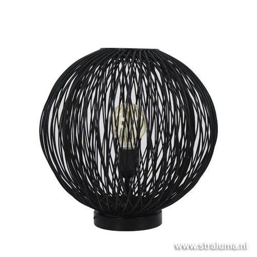 * Zwarte tafellamp Bamboe rond 35 cm - www.straluma.nl