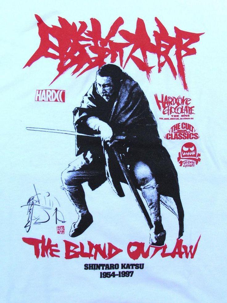 勝新太郎 -THE BLIND OUTLAW-(裏街道ホワイト) - ホラーにプロレス!カンフーにカルト映画!Tシャツ界の悪童 ハードコアチョコレート