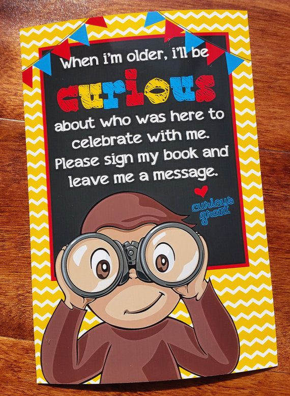 Curious George Guest Book Sign Curious George Party