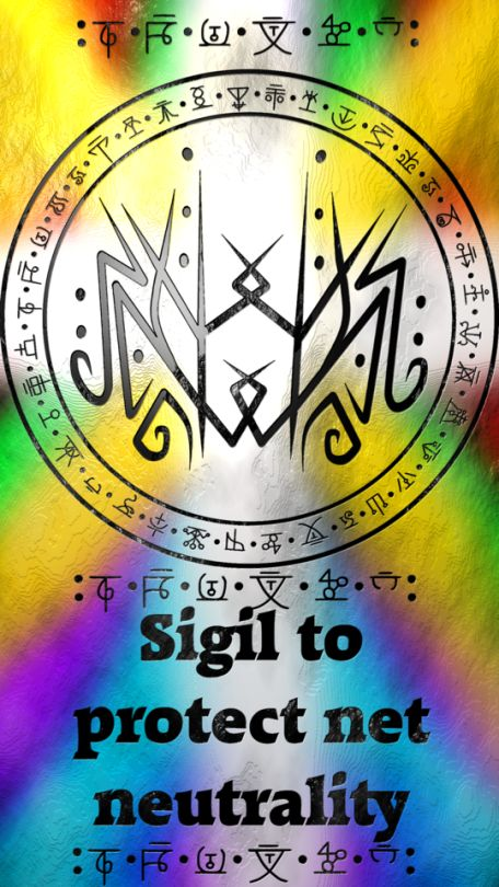Wolf Of Antimony Occultism Sigil to protect net neutrality