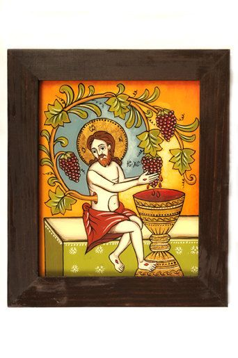 Romanian Icon  Reverse Painting on Glass Jesus by Quechuaimports, $195.00