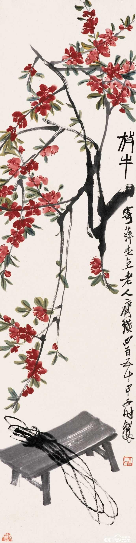 223 Best Oriental Art Ii Images On Pinterest Japanese Art