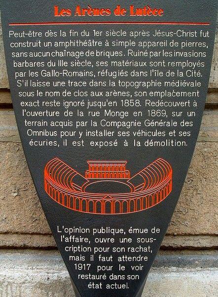 Arènes de Lutèce (Paris ( 5ème)) | Structurae