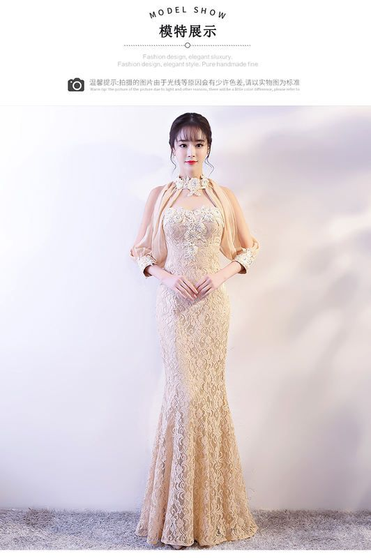 7e0560f977959 Evening dress skirt female 2018 new banquet annual meeting noble and ...