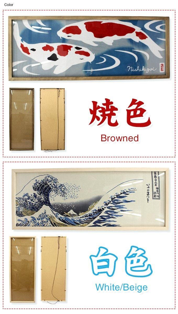Tenugui frame - High grade material cypress made in Japan