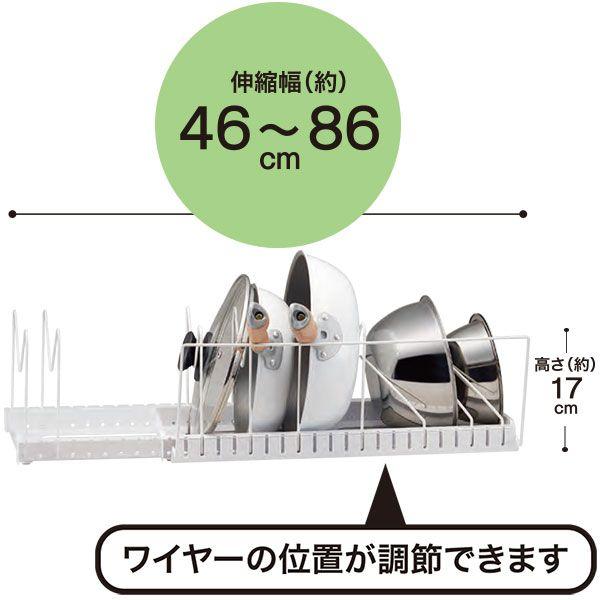 ニトリ ざるボウルフライパンスタンド Zf 860 通販 ニトリ ボウル ワイヤー収納